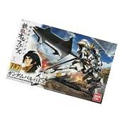 NEW Bandai Gundam 1/144 Gundam Barbatos  201873