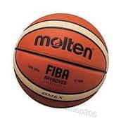 2016 Molten GM6X FIBA Approved Indoor/Outdoor Basketball