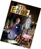 317 East - Tome 1