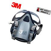 3M 7500 SERIES HALF MASK REUSABLE PREMIUM SILICONE