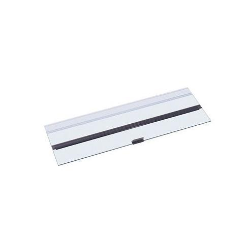 Oceanic Systems AG29020 20 in. Versa Top - Smoke
