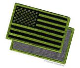 AMERICAN FLAG EMBROIDERED PATCH CAMO BROWN TAN USA US w/