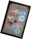 Brown Daiso Japan Soft Clay Arcilla Suave Lightweight Air