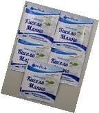Bulgarian yoghurt Starter culture, natural probiotic,5