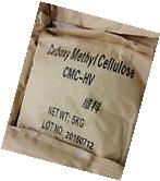 Carboxy Methyl Cellulose CMC-HV 11Lb. Bag ; carboxymethyl
