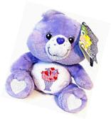 Care Bears Celebration Collection Share Bear Plush Bean Bag