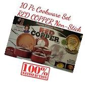 10 Pc Cookware Set RED COPPER Ceramic Non-Stick Cooking POTS