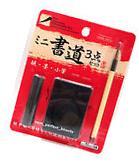 Daiso Japanese Mini Calligraphy sets : Ink stone Ink stick
