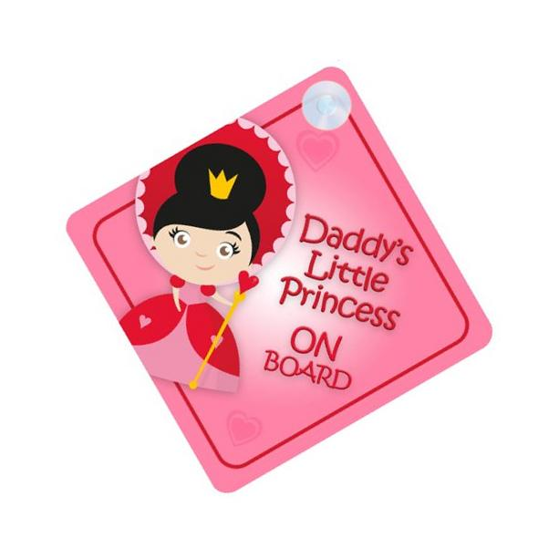 Daddys Little Princess On Board Personalised Car Sign New Baby Girl//Child Gift//Present DLP009