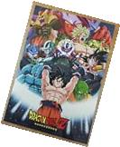 Dragon Ball Z Poster 11x17 laminated DBZ Anime
