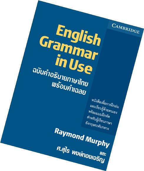 English Grammar In Use Raymond Murphy 4th Edition.pdf ...
