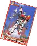 Gundam 1/144 #02 HG G Gundam Dragon Gundam Model Kit