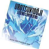 Masamichi Amano - Urotsukidoji: Legend Of The Overfiend / O.