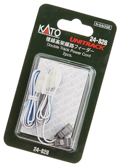 "Kato N Scale 20-231 Unitrack 9 3/4"" Double Track #4 Single"