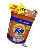TIDE PLUS+ Downy Powder Detergent Professional P&G 1 Bucket