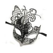 Silver/Black Dream Butterfly Mardi Gras Halloween Ball Prom