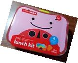 Skip Hop Zoo 4 Piece Lunch Kit-Owl