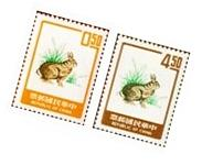 Taiwan Stamps : 1974 TW S107 Scott 1922-3 New Year's