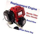 Mantis Tiller Engine Replacement