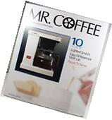 Vintage Mr. Coffee Maker 10-Cup Automatic Brewing System
