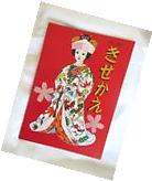 Vintage Paper Doll Cut-out Book Japanese Paper Dolls Girls
