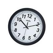 Large Wall Clock Indoor/Outdoor HIPPIH 12 Inch Non-Ticking