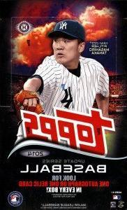 2014 Topps Update MLB Baseball HOBBY box