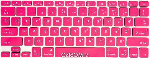 Russian/English Keyboard Cover for Macbook Pro 13 Inch,15
