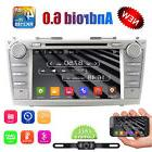 Android 6.0 Car DVD Stereo for VW Golf PassatCaddy/EOS/Jetta