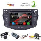 """7"""" Android 6.0 Quad Core Car Dvd Gps Radio Player Bt For"""