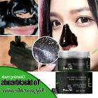 NEW Black Mud Deep Cleansing Pilaten Blackhead Remover