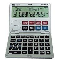 CNMFN600 - Canon FN600 Interactive Financial Calculator