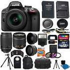 Nikon D3300 Black DSLR Camera w/ 18-55mm VR + 70-300mm +