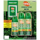 OFF! Deep Woods Dry Insect Repellent Spray and Towellettes