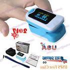 LED Fingertip Pulse Oximeter Blood Oxygen SpO2 Heart Pulse