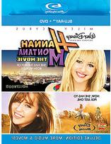 Disney Hannah Montana: The Movie - Blu-ray + DVD Combo Pack