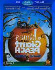 James and the Giant Peach NEW