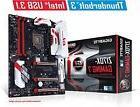 Gigabyte LGA1151 Intel Z170 2-Way SLI ATX DDR4 Motherboards