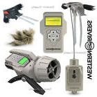 Western Rivers Mantis Pro 100 Electronic Game E Call + Decoy