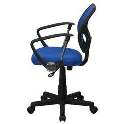 Mid-Back Black Mesh Task Chair w/Arms