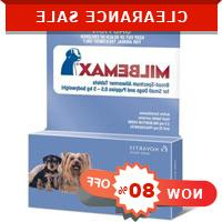 Milbemax Small Dog Under 5 Kgs 2 TABLET