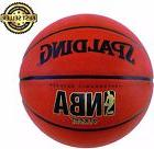"Spalding NBA Street Basketball Official Size 7 29.5"" Street"