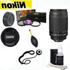 Nikkor 70-300mm f/4-5.6 G AF Zoom lens STARTER KIT FOR NIKON