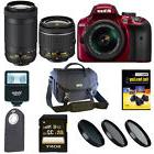 Nikon D3400 DSLR Camera w/ 18-55mm & 70-300mm Lens with