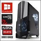 Nvidia Quad Core Gaming Computer Desktop PC Tower 3.8 GHz
