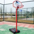 Portable Outdoor 8.5FT Kids Youth Basketball Court Goal Hoop