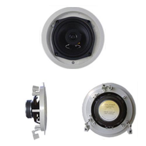 Acoustic Audio R191-2PKG  200 Watt In-Wall/Ceiling Home
