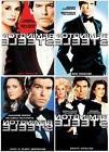 Remington Steele: The Complete Series - Seasons 1 2 3 4 5