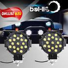 2X 51W Round 7'' Flood LED Work Light Off-road Fog Driving