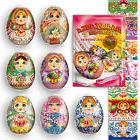Thermo Heat Shrink Sleeve Decoration Easter Egg Wraps